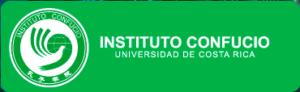 I Congreso Internacional Latino (e Hispano) Americanista sobre Estudios Sinológicos