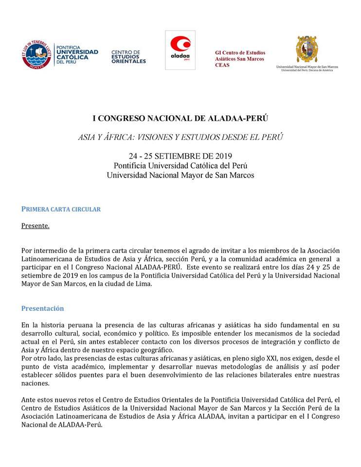 Primera carta circular al primer congreso nacional de aladaa peru, 24 y 25 de septiembre de 2019. Pontificia Universidad Católica del Perú y Universidad Mayor de San Marcos
