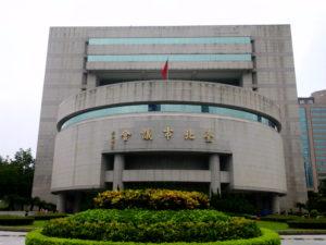 ELECCIONES LOCALES EN TAIWÁN 2018: PERSPECTIVAS DE CARA A LAS VOTACIONES PRESIDENCIALES DE 2020