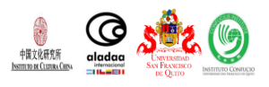 XVII Congreso Internacional de ALADAA. Ecuador, Jul-Ago 2020. 1a Circular