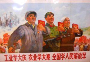 Trayectoria histórica del proletariado y las condiciones laborales en China (1949-2019)