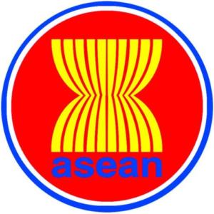 Concurso de Ensayos sobre ASEAN – Prórroga