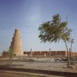 El COVID-19 en los Estados fallidos del Medio Oriente y Norte de África: los casos de Irak, Libia, Siria y Yemen.
