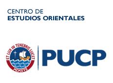 Seminarios de la Cultura Oriental – Centro de Estudios Orientales (PUCP)