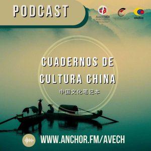 Podcast – Comprendiendo a China: Cuadernos de Cultura China 中国文化笔记本,